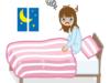 Soffri di insonnia? Ecco alcuni rimedi naturali per dormire bene